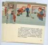 Набор открыток «Шайбу! - Шайбу!» (7 шт.) (СССР)
