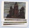 Набор открыток «Новгород» (12 шт.) 1965 года (СССР)