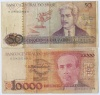 Набор банкнот (Бразилия)