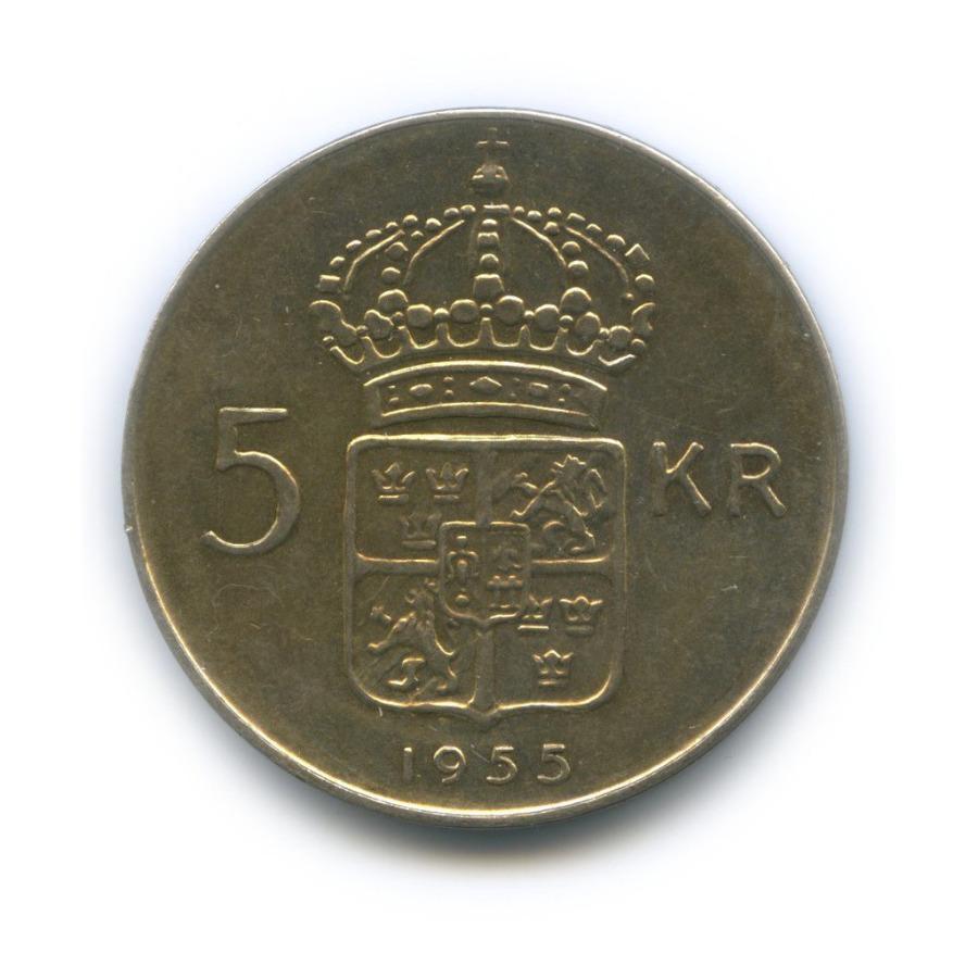 5 крон 1955 года (Швеция)