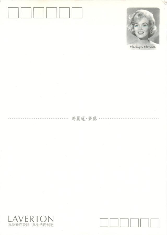 Карточка почтовая «Мэрилин Монро» КОПИЯ