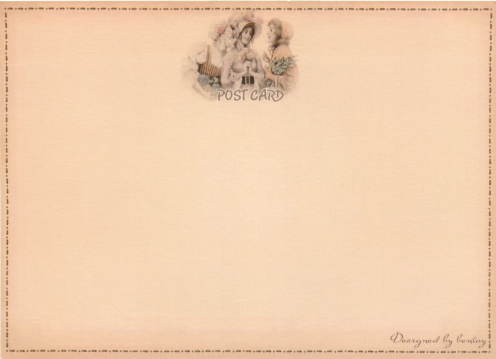 Карточка почтовая  КОПИЯ