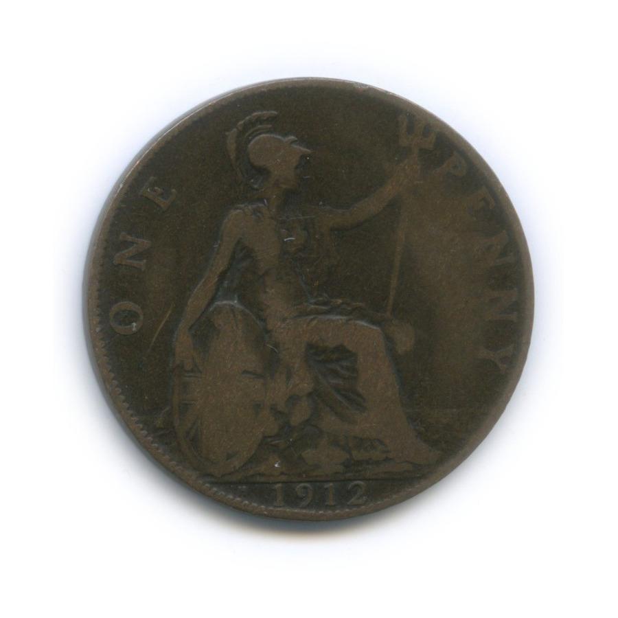 1 пенни 1912 года H (Великобритания)
