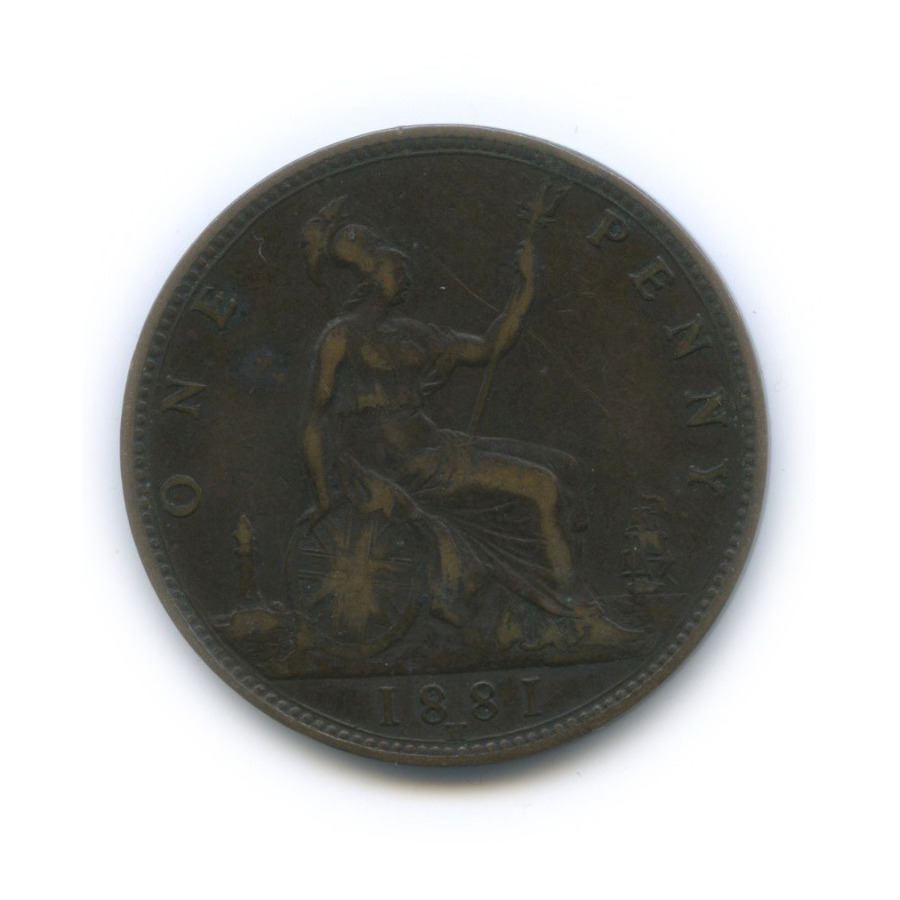 1 пенни 1881 года (Великобритания)