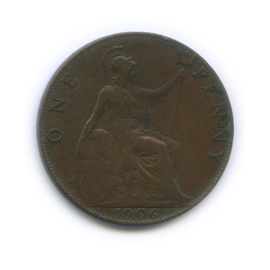 1 пенни 1906 года (Великобритания)