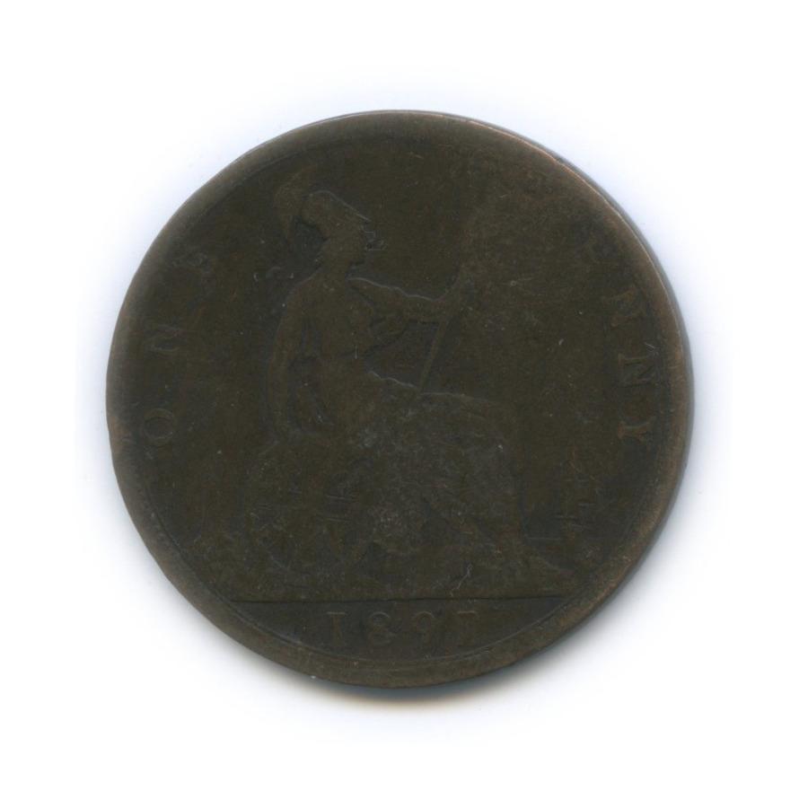 1 пенни 1891 года (Великобритания)