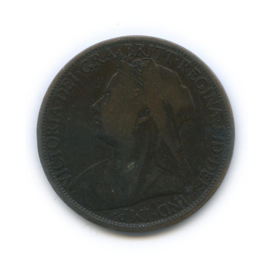 1 пенни 1895 года (Великобритания)