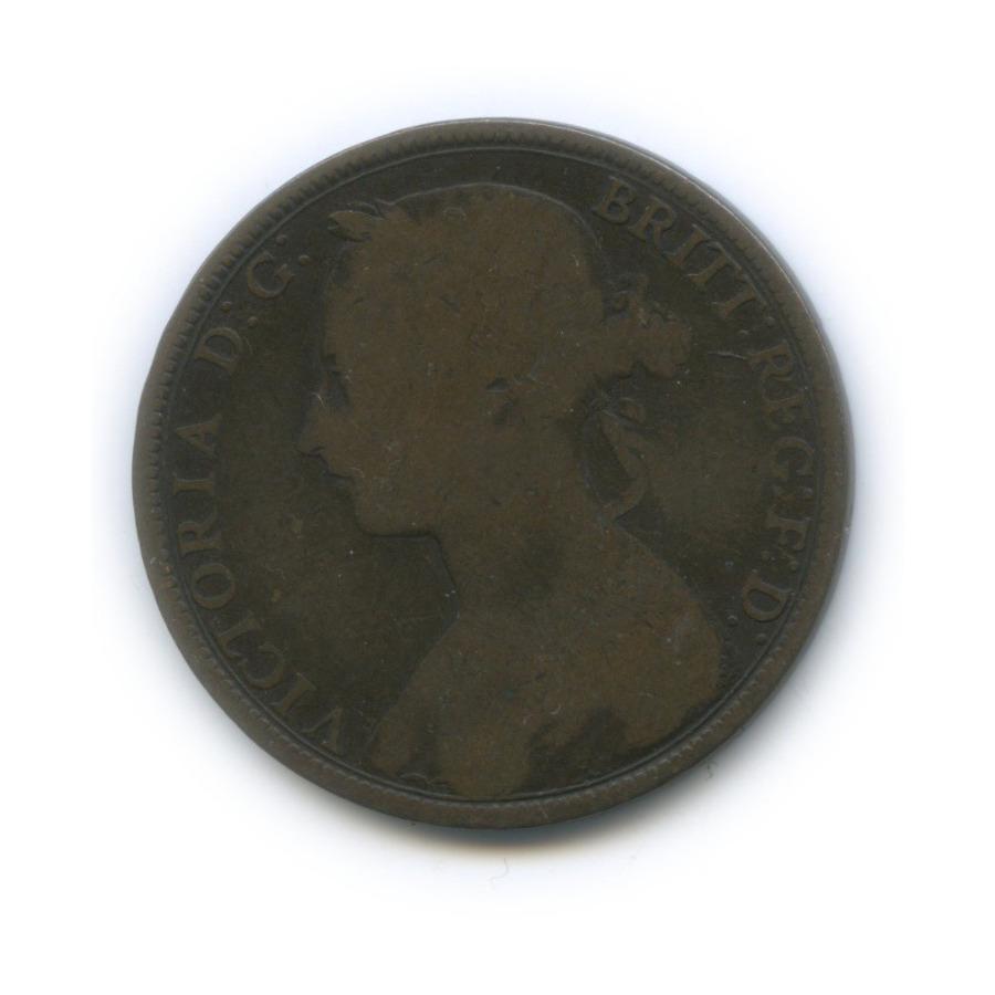 1 пенни 1893 года (Великобритания)