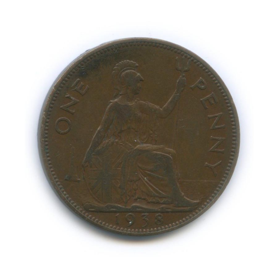 1 пенни 1938 года (Великобритания)