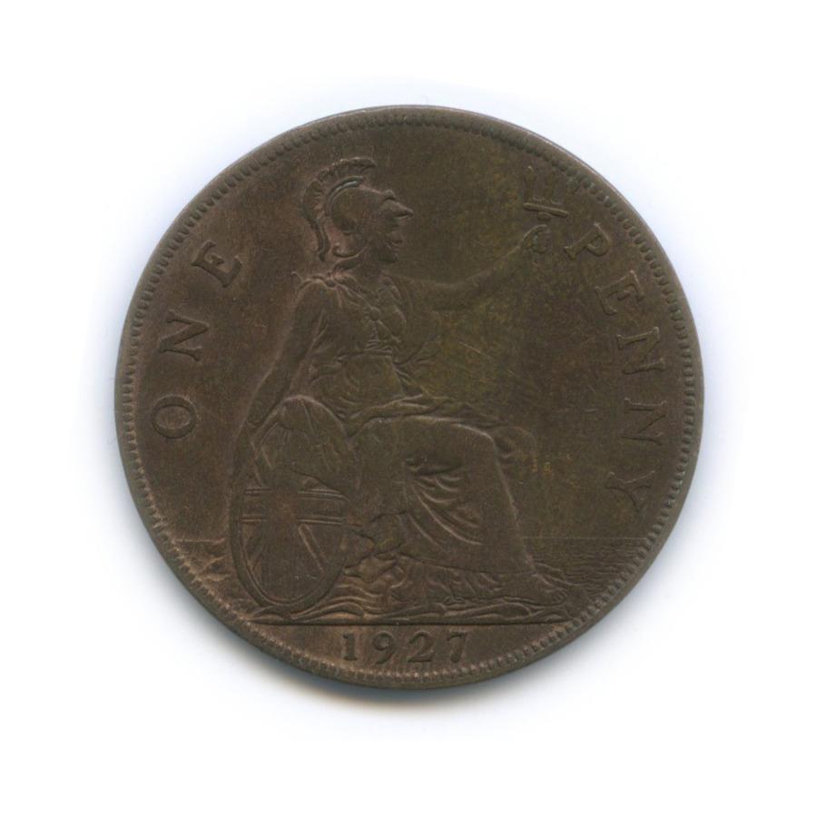 1 пенни 1927 года (Великобритания)