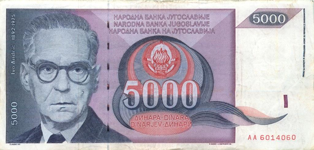 5000 динаров 1991 года (Югославия)