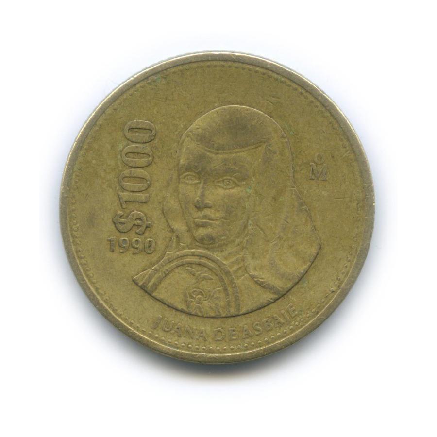 1000 песо 1990 года (Мексика)