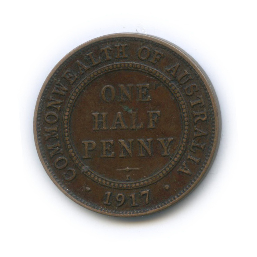 1/2 пенни 1917 года (Австралия)
