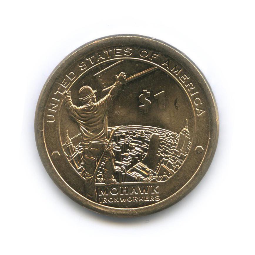 1 доллар - Мохоки - Коренные Американцы 2015 года Р (США)