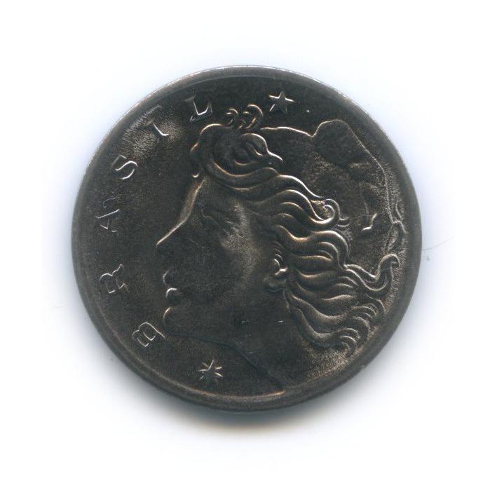 5 сентаво — ФАО - Зебу 1975 года (Бразилия)
