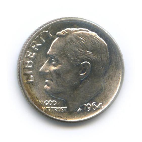 10 центов (дайм) 1964 года (США)