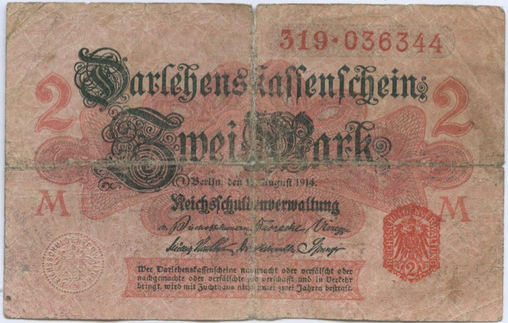 2 марки (надорвана) 1914 года (Германия)