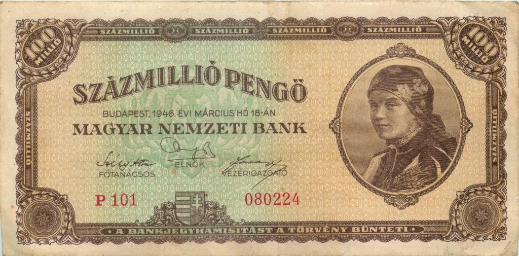 100 миллионов пенго 1946 года (Венгрия)
