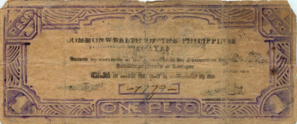 1 песо, провинция Кагаян (Филиппины)