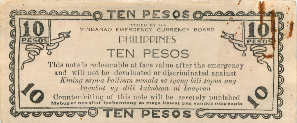 10 песо 1944 года (Филиппины)
