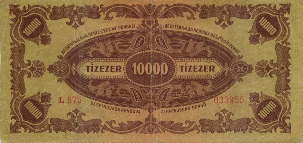10000 пенгё 1945 года (Венгрия)