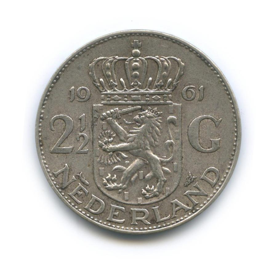 2½ гульдена 1961 года (Нидерланды)