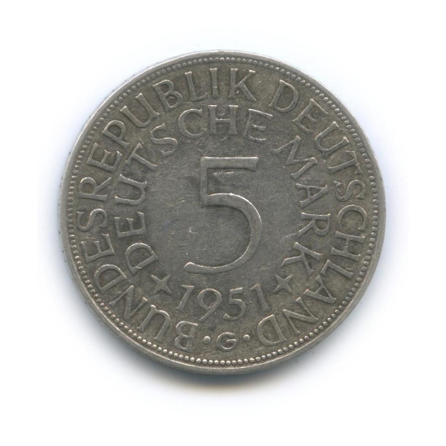 5 марок 1951 года G (Германия)