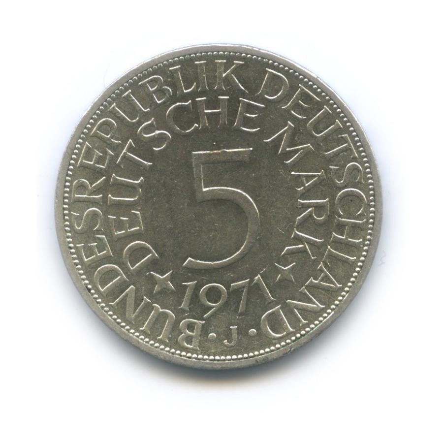 5 марок 1971 года J (Германия)
