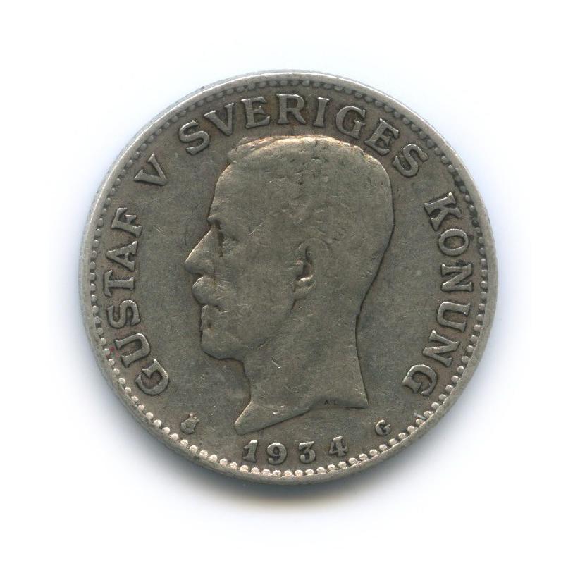 1 крона 1934 года (Швеция)