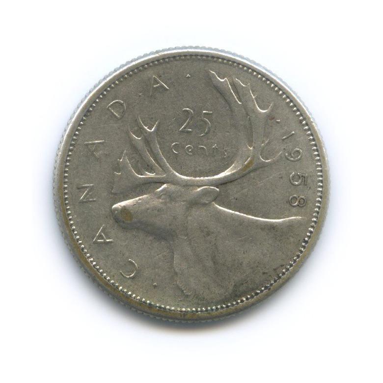 25 центов (квотер) 1958 года (Канада)