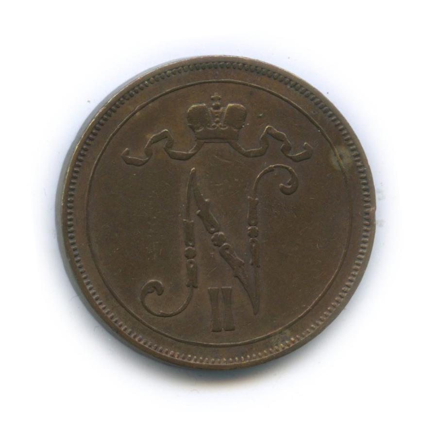 10 пенни 1905 года (Российская Империя)