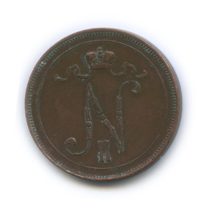 10 пенни 1912 года (Российская Империя)
