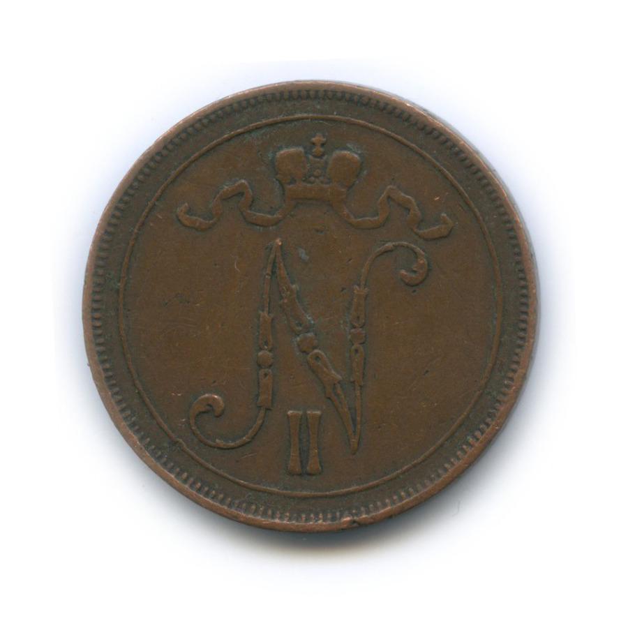 10 пенни 1911 года (Российская Империя)