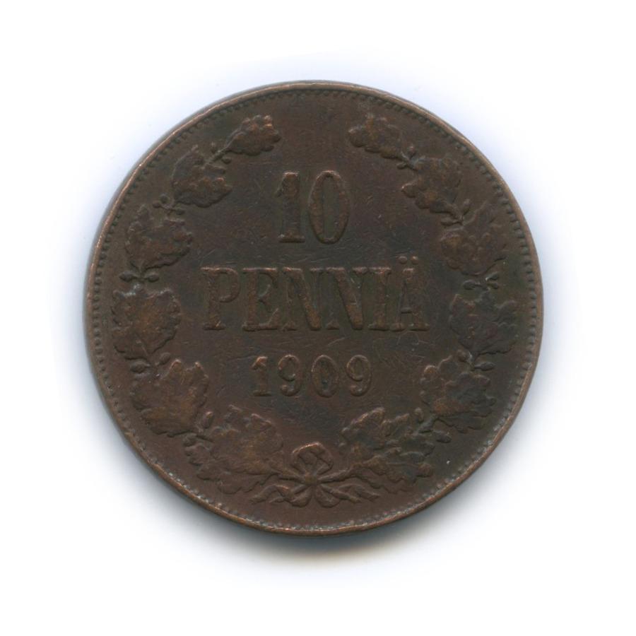 10 пенни 1909 года (Российская Империя)