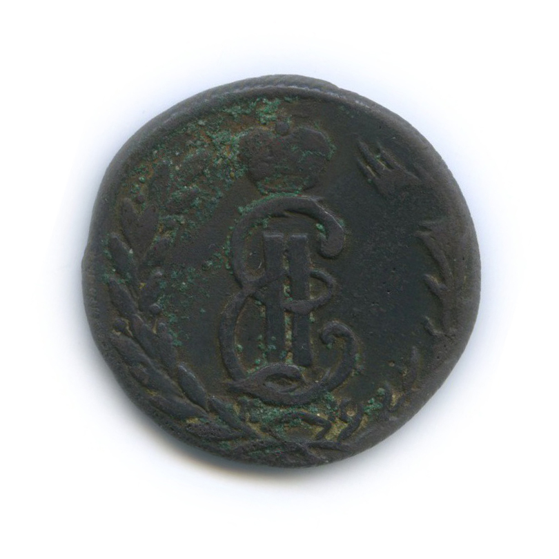 1 копейка 1772 года КМ (Российская Империя)