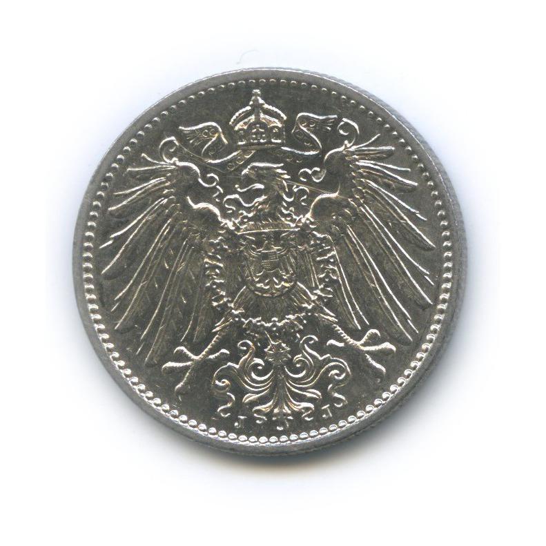1 марка 1915 года J (Германия)