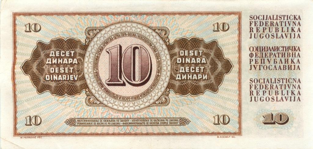 10 динаров 1968 года (Югославия)
