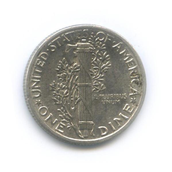 10 центов (дайм) 1943 года (США)