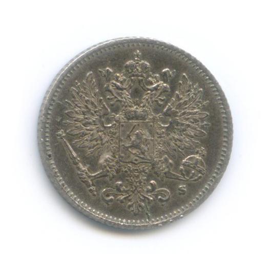 25 пенни 1915 года S (Российская Империя)