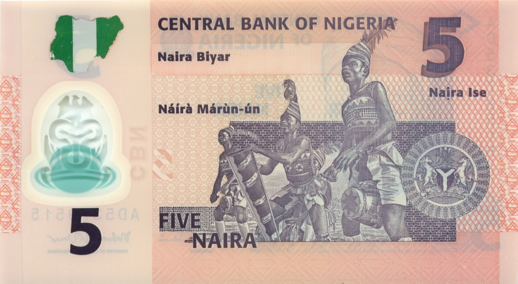 5 найра (Нигерия) 2013 года