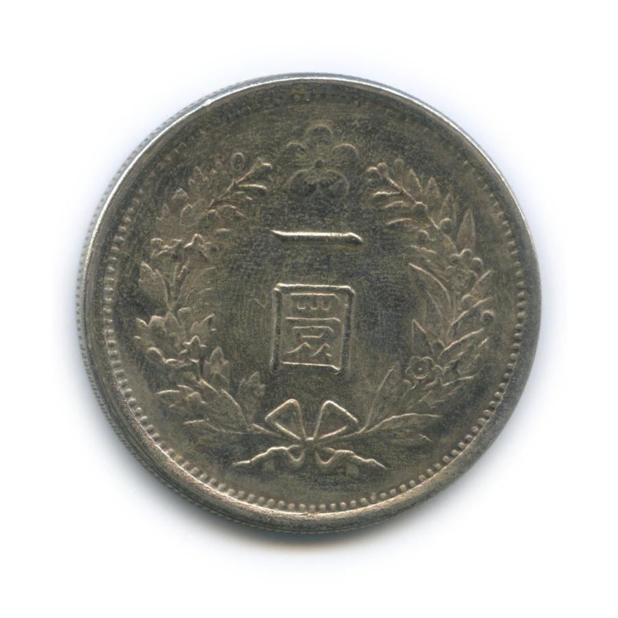 Жетон «5 янг, Корейская Империя»