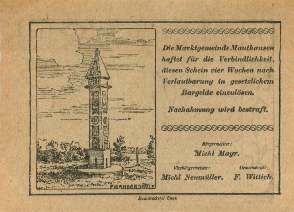 10 геллеров (нотгельд) (Австрия)