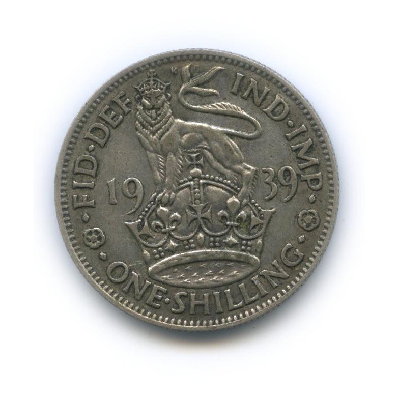 1 шиллинг 1939 года En (Великобритания)