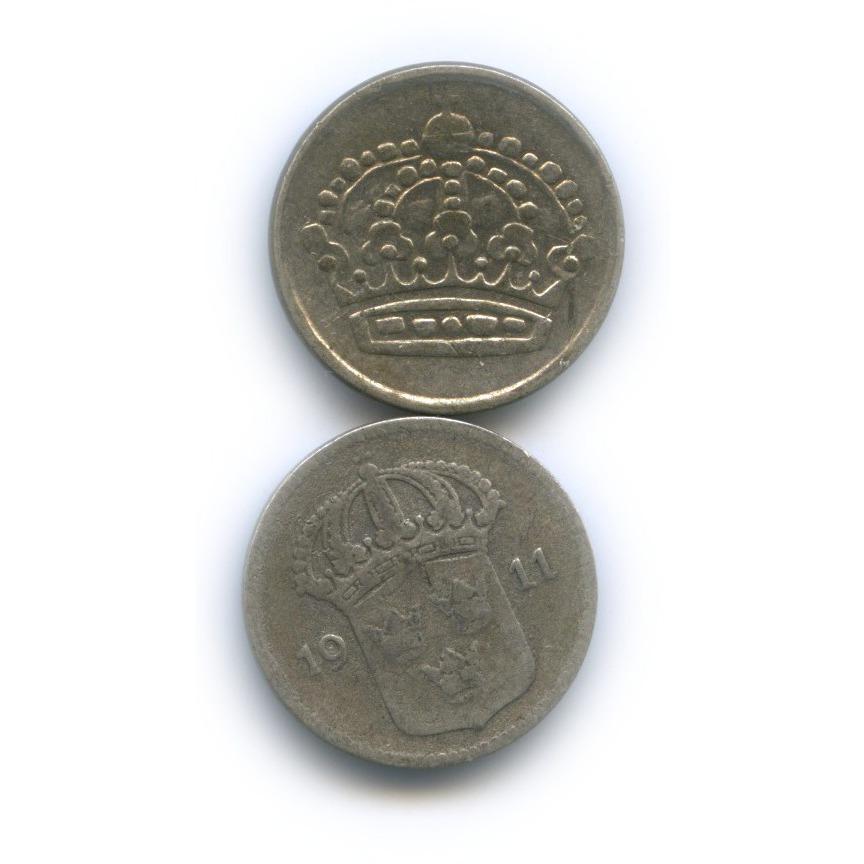 Набор монет 10 эре 1911, 1960 (Швеция)