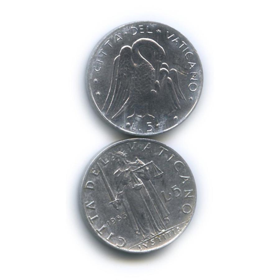 Набор монет 5 лир 1953, 1971 (Ватикан)