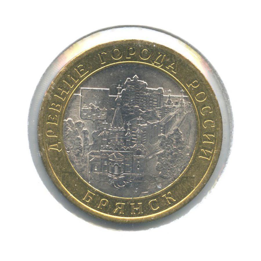 10 рублей — Древние города России - Брянск (в холдере) 2010 года (Россия)