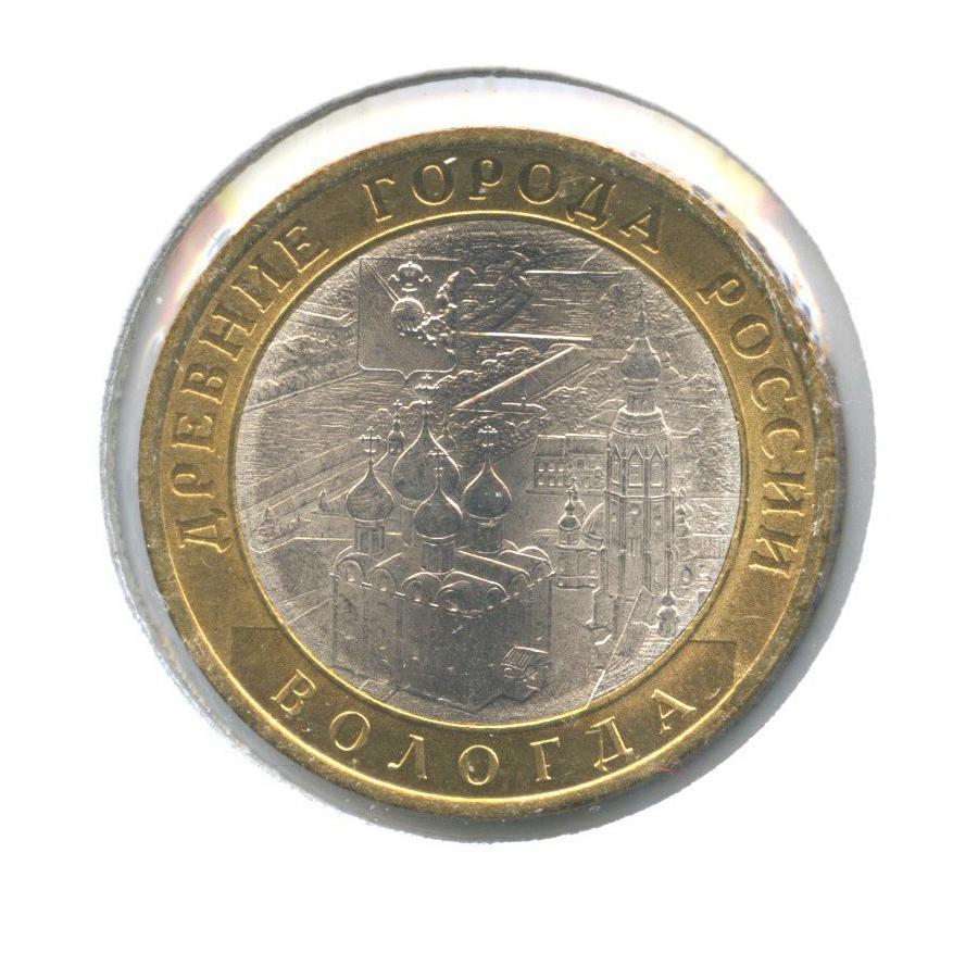 10 рублей — Древние города России - Вологда (в холдере) 2007 года СПМД (Россия)