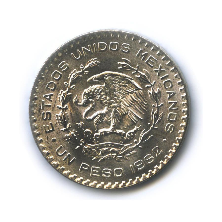 1 песо 1962 года (Мексика)