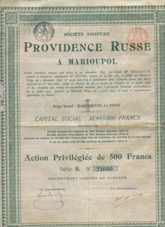 500 франков (акция «Providence Russe aMarioupol») (Бельгия)