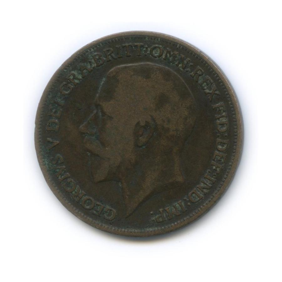 1 пенни 1918 года (Великобритания)